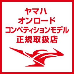 ysp大阪東 バイク スクーター ヤマハ発動機株式会社